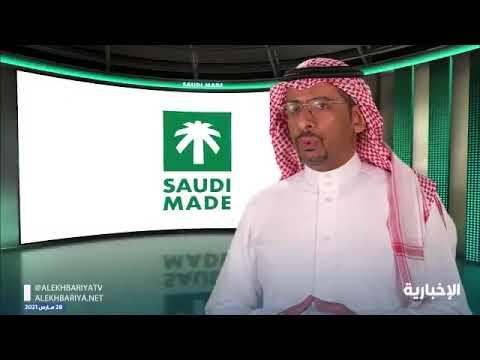 برعاية ولي العهد.. وزير الصناعة والثروة المعدنية يُطلق برنامج