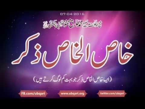 Download Seek+refuge+with+allah+from+satan+ Juz+14 + +nouman+ali+khan+  +quran+weekly MP4 3GP MP3 HD youtube videos - www Waplic Co