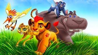 Мультфильмы Disney - Хранитель лев - Хранитель Лев: Герои саванны. Часть 1 - Сезон 1 Серия 1