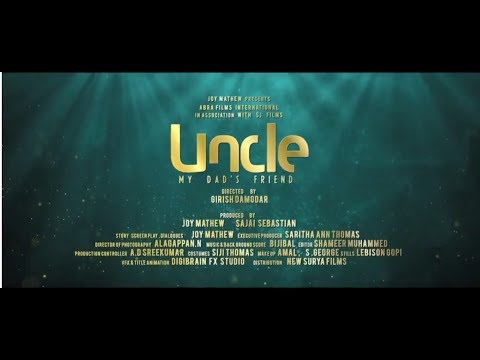 Uncle official Trailer