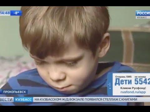 Грудо пояснично крестцовый корсет детский