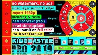 Kinemaster Pro New Update 2019 (Full Unlock) | Kinemaster Pro Apk Update 2019