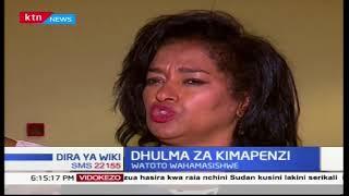 Wadau wa kutetea waathiriwa wa dhulma ya kimapenzi wasisitiza umuhimu wa ulinzi wa ushahidi