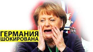 Слова Путина об Украине вызвали недоумение в Германии - Срочные Новости Украины Сегодня