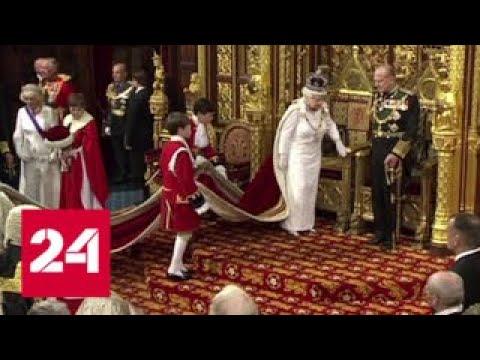 Принц Гарри превращает королевскую семью в обычную - Россия 24