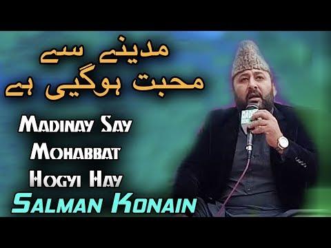 Madiney Se Mohabbat Ho