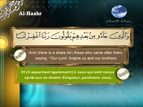 59- Al-Hashr (Translation of the Meanings of The Noble Quran in the English Language)