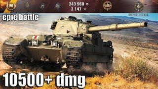 ЖЕСТОКАЯ ОБОРОНА на FV215b 10500 dmg 🌟 карта: Священная долина 🌟 World of Tanks лучший бой