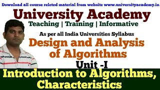 L2: Design And Analysis of Algorithms| Introduction to DAA | What is Algorithm| Characteristic