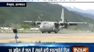 Gaganshakti 2018: IAF biggest exercise at Assam-Arunachal Pradesh border