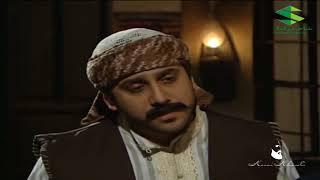 تحميل اغاني قصي خولى   قطر الندى : ابى الزعيم ابوالحسن ظلمنى - مسلسل اهل الراية  Kosai Khauli MP3