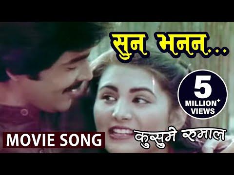 Kusume Rumal | Nepali Movie Kusume Rumal Song