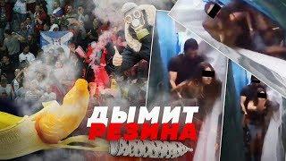 БОЛЕЛЬЩИКИ ВСЕХ СТРАН, ПРЕДОХРАНЯЙТЕСЬ! // Алексей Казаков