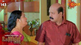 Chocolate - Episode 143   10th Dec 19   Surya TV Serial   Malayalam Serial