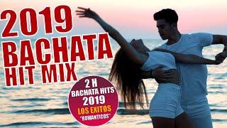 BACHATA 2019 - BACHATA ROMANTICA MIX 2019 - LO MAS NUEVO  GRUPO EXTRA - ROMEO SANTOS - PRINCE ROYCE