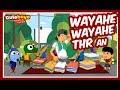 WAYAHE WAYAHE PENTOL E ( Part 2 ) Klambi Anyar ! Culoboyo Puasa Ramadhan