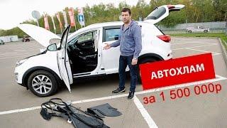Конченый АВТОХЛАМ за 1 500 000р!!!