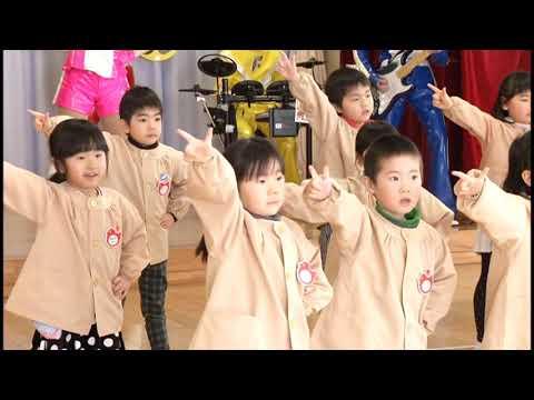 Ohira Kindergarten