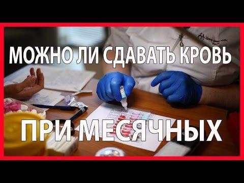 Лечение гепатита с магнитами