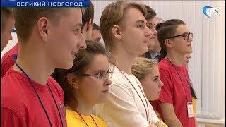 Великий Новгород стал одним из российских городов, где открылся «Кванториум»
