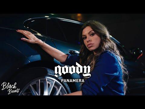 GOODY - Panamera (Премьера 2019)