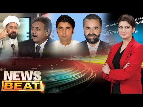 Ek Aur Motorway | News Beat | SAMAA TV | Paras Jahanzeb | 03 Feb 2017