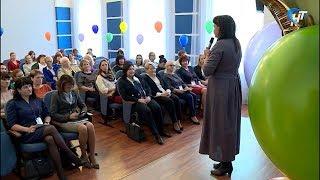 В Новгородской области стартовал очный этап регионального конкурса профмастерства среди педагогов