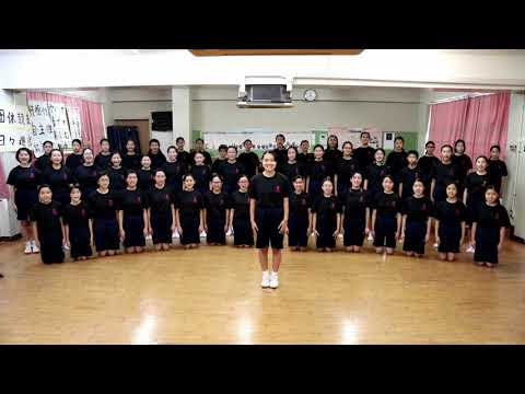 Haruyoshi Junior High School