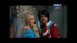 "Филипп Киркоров и Кристина Орбакайте - ""Королева"", мюзикл ""Три богатыря"" 31.12.2013"