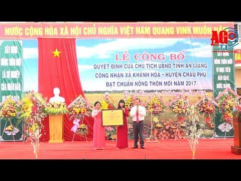 Khánh Hòa đón nhận danh hiệu xã đạt chuẩn nông thôn mới