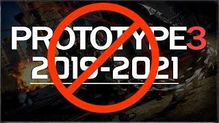 PROTOTYPE 3 - ВЫХОД В 2019-2021 ГОДАХ? / ДАТА ВЫХОДА PROTOTYPE 3 [Когда ждать игру?]