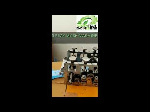 Face Mask Machine