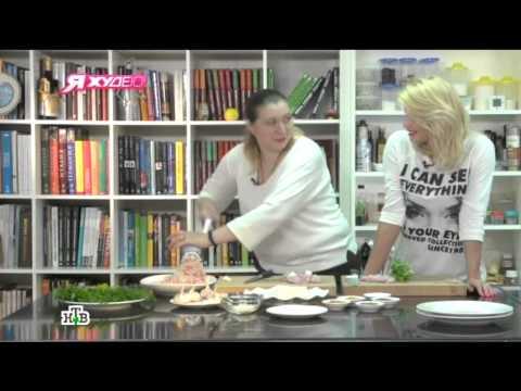 Рецепты масел для похудения