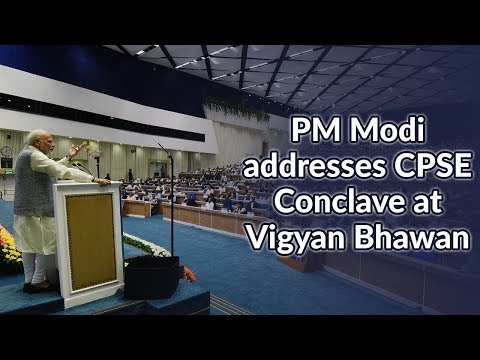 PM Modi addresses CPSE Conclave at Vigyan Bhawan