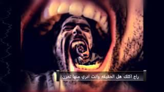 مازيكا راب حوار مع الشيطان #الانسان الرجيم الكناني +ELZAEEM + joker تحميل MP3