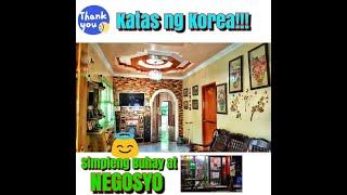 KATAS NG OFW sa KOREA | Simpleng Bahay at Negosyo | Magkano inabot??? VLOG #7