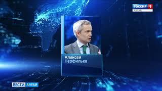 Впервые в Алтайском крае назначили министра спорта