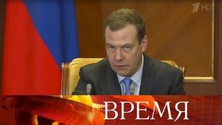 Правительство направит существенные средства наразвитие иподдержку российской экономики.