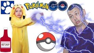В поисках ПИКАЧУ   Покемон ГО   Pokemon GO Pikachu vs NERF   NERF WAR на русском   Матвей Котофей