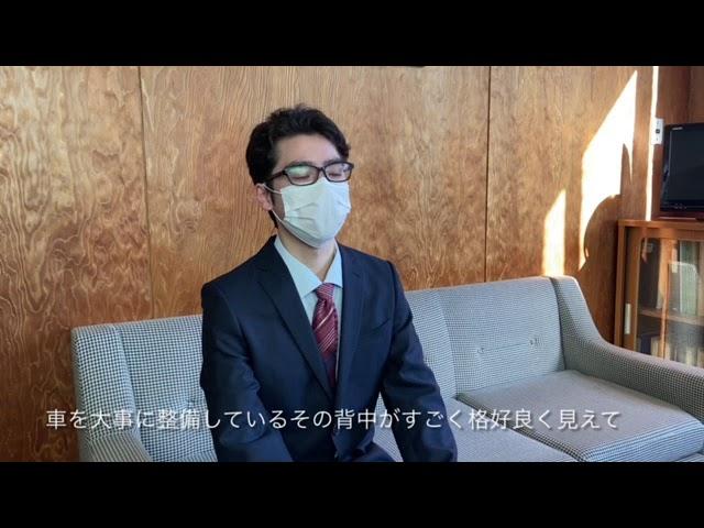 十勝三菱メカニック採用動画