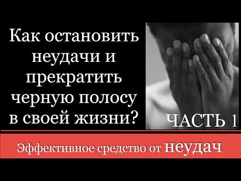 Молитва что б любил