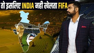 India Banned in FIFA Football World Cup ? | Why India does not Play in FIFA ? | FIFA 2018