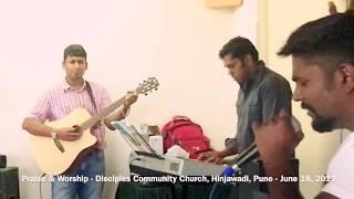 Praise & Worship - June 18, 2017