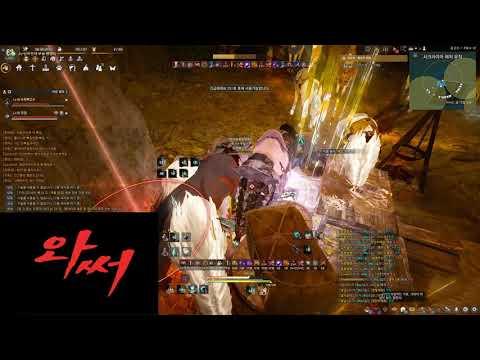 Black Desert Mystic vs ranger awakening pvp 검은사막 미스틱 vs