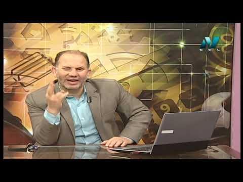 محاسبة مالية للدبلوم التجاري ( محاسبة رأس المال المملوك أو الأسهم ) أ عماد صدقي 17-02-2019