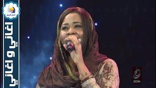اغاني حصرية مكارم بشير - ارض المحنه تحميل MP3
