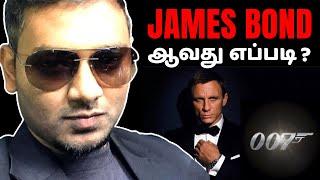 How to become James Bond 007   Super Spy Skillset