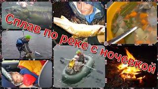 Рыбалка на реке быстрая в эссо