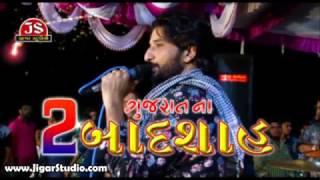 'Dipo Ni Sign Hase Jindagi Fine Hase' | Gaman Santhal | Live Mp3