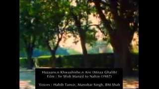 Hazaaron Khwaahishen Aisi  Ye Wo Manzil To Nahin 1987  Ghalib
